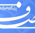 افشای پنج سند دیگر از توصیه های بورسیه در زمان احمدی نژاد