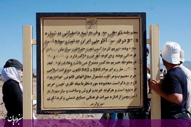 گام های بلند دکتر طالبی برای بازنگری در کتب تاریخ ایران و جهان