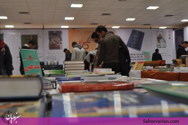 برپایی نمایشگاه بزرگ کتاب در سبزوار