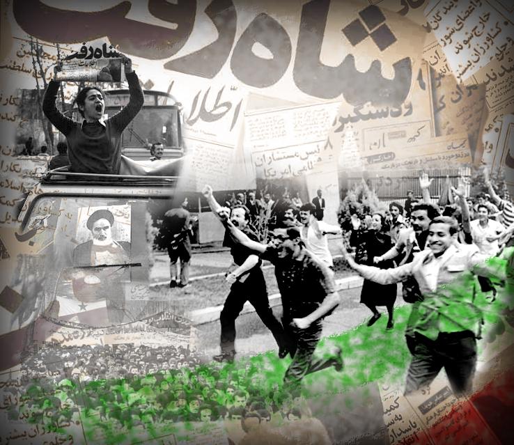 مروری بر انقلاب پس از ۳۶ سال / بخش اول