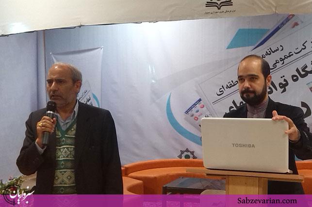 تمدید نمایشگاه توانمندیهای رسانه با سخنرانی دکتر سید ابوالفضل حسینی