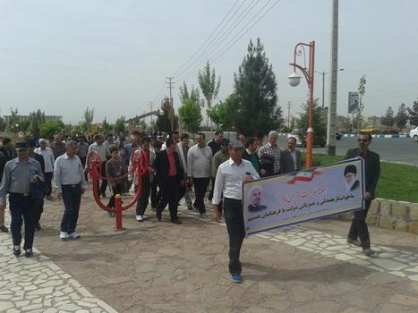 پیاده روی سکوت معلمان سبزوار