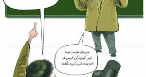 cartoon-ahmadinejad-dakal