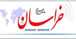 khorasan-daily