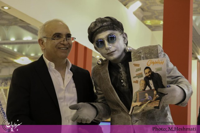 گزارش تصویری بیست و دومین نمایشگاه مطبوعات – روز سوم