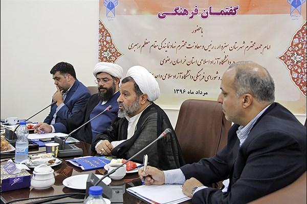 دانشگاه آزاد اسلامی نقش بسزایی در توسعه آموزش عالی سبزوار داشته است