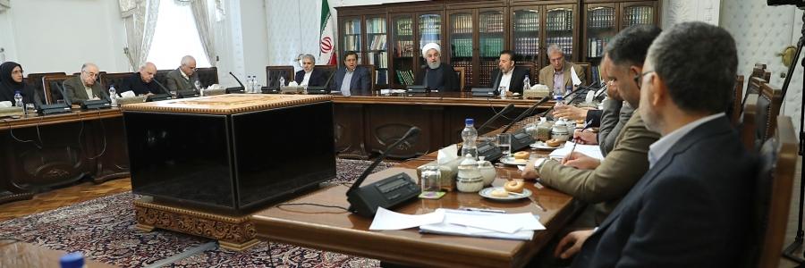 جلسه رئیس جمهور با جمعی از  اقتصاددانان و اساتید اقتصاد دانشگاه های کشور