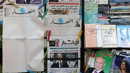چاپ تمام سفید یک روزنامه لبنانی