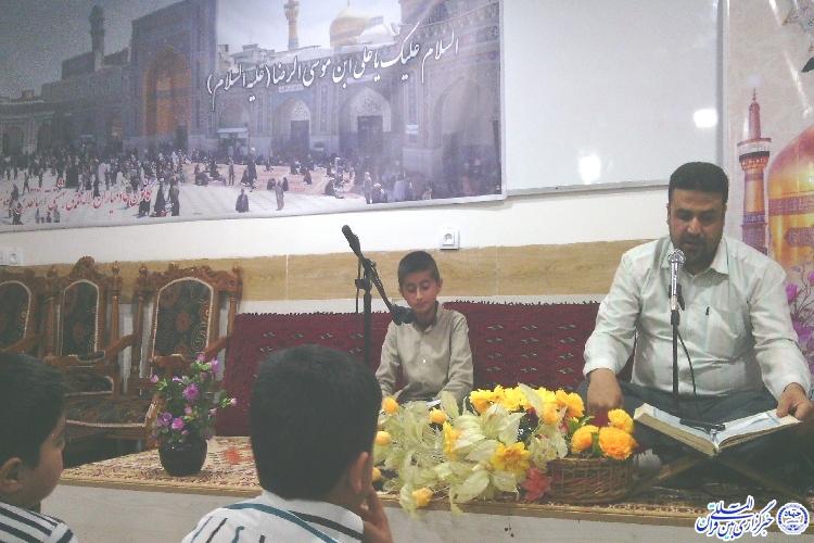 روشن کردن چراغ راه پدر در خانه فرهنگ و قرآن سبزوار