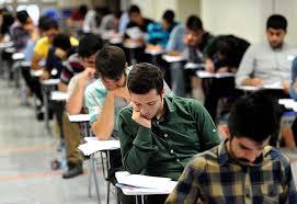 برگزاری آزمون کارشناسی ارشد ۹۸ در دانشگاه حکیم سبزواری