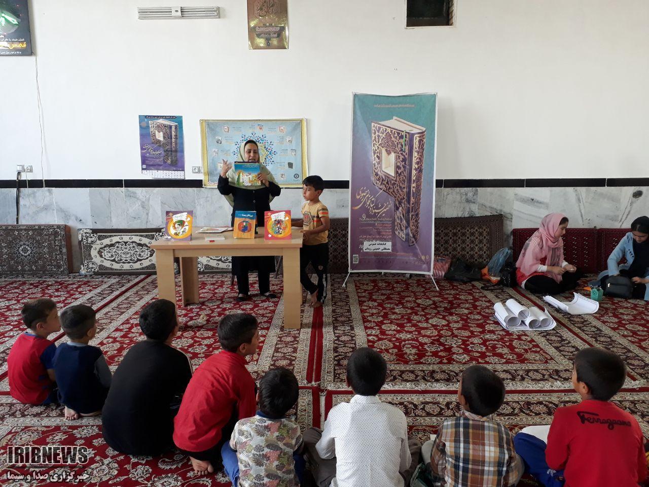 برگزاری نهمین جشنواره کتابخوانی رضوی در بخش روداب سبزوار