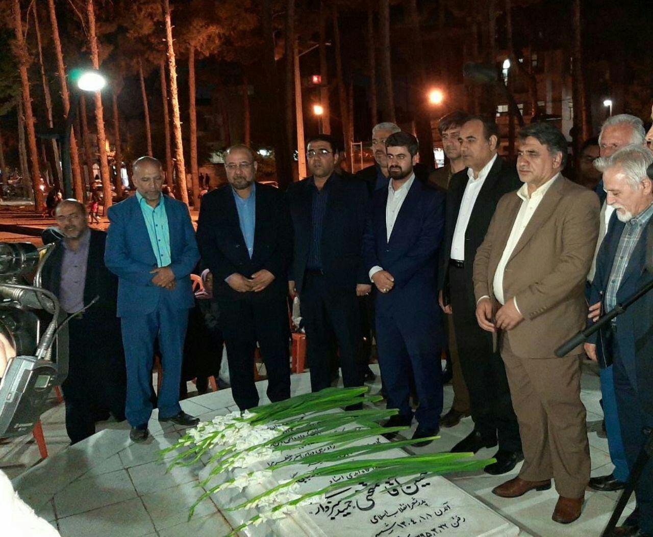 تخصیص اعتبار برای المان استاد حمید سبزواری از وزارت فرهنگ و ارشاد اسلامی درخواست شده است