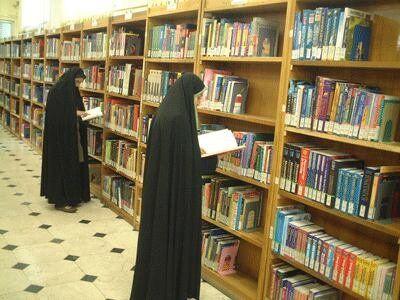 پنج درصد بانوان باسواد خراسان رضوی عضو کتابخانههای عمومی هستند