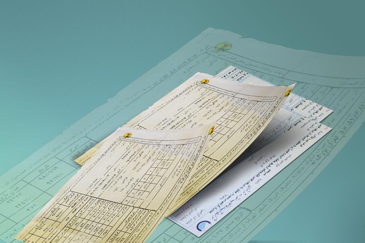 قبض کاغذی هزینه برق مصرفی از رده خارج شد