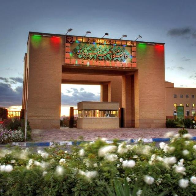 چهار تشکل سیاسی در دانشگاه حکیم سبزواری فعال هستند
