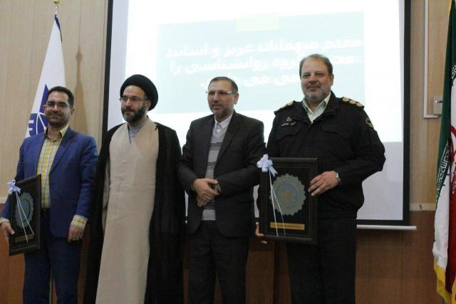 دانشگاه آزاد اسلامی سبزوار میزبان ۲ همایش اجتماعی