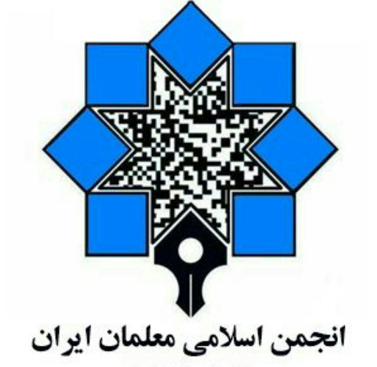 انجمن اسلامی معلمان سبزوار ۲۱ جلسه در خصوص انتخابات مجلس برگزار کرده است