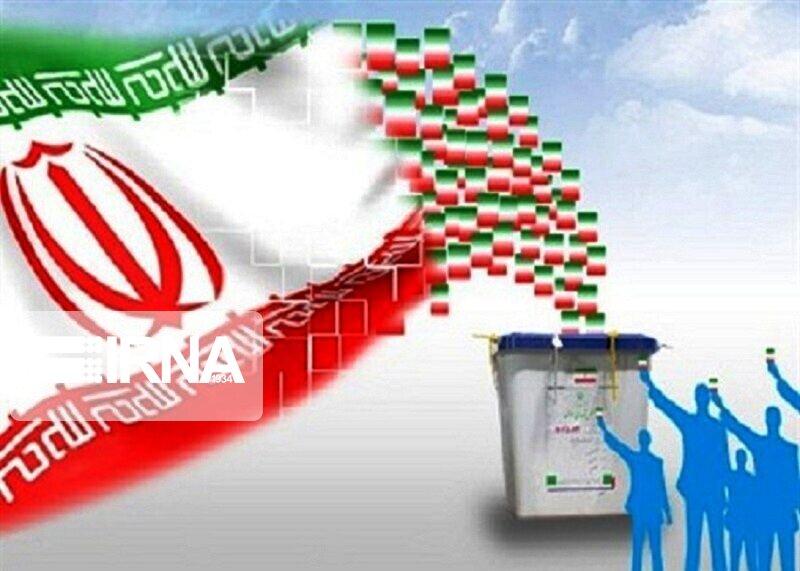 ۲۳ تخلف انتخاباتی در حوزه سبزوار گزارش شد