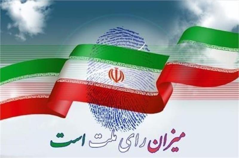 فرماندار خوشاب: حضور مردم پای صندوقها رأی اعتماد به نظام است