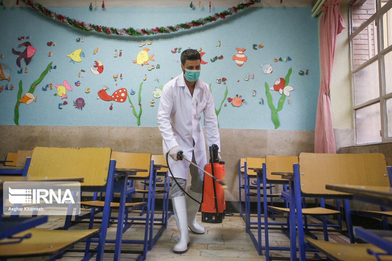 فضای مدارس سبزوار در برابر ویروس کرونا ضدعفونی شد