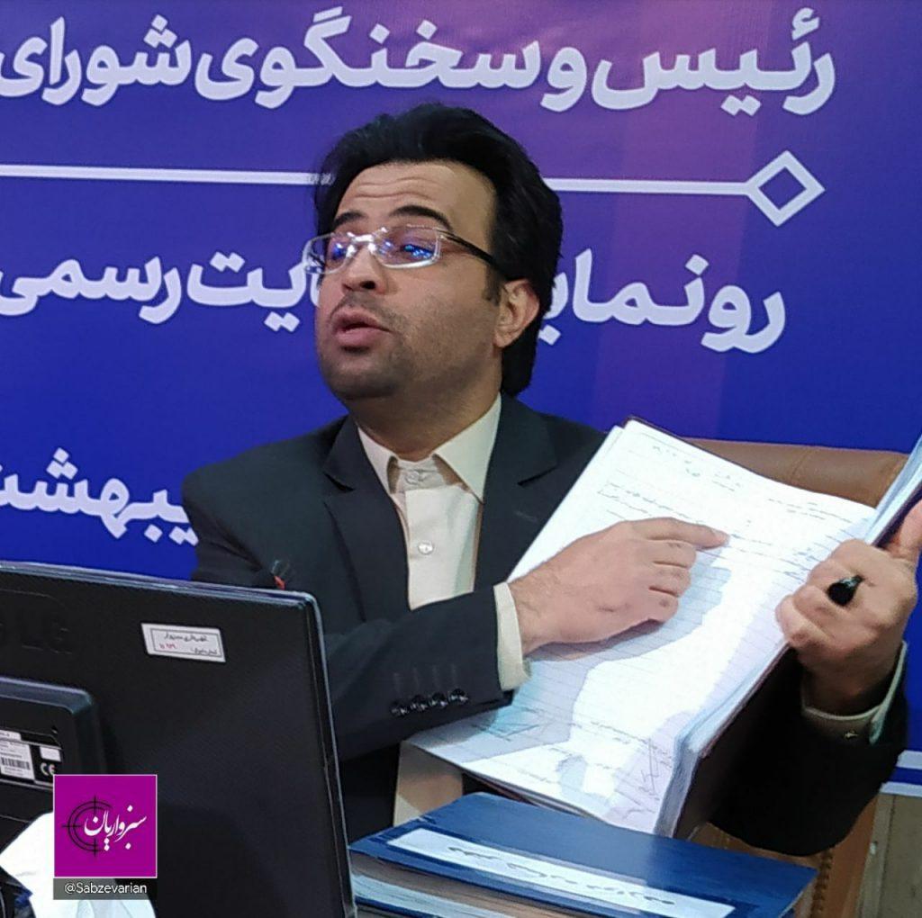مسعود پسندیده پاسخ میدهد: ماجرای پاره کردن صورتجلسات شورای اسلامی شهر سبزوار چه بود؟