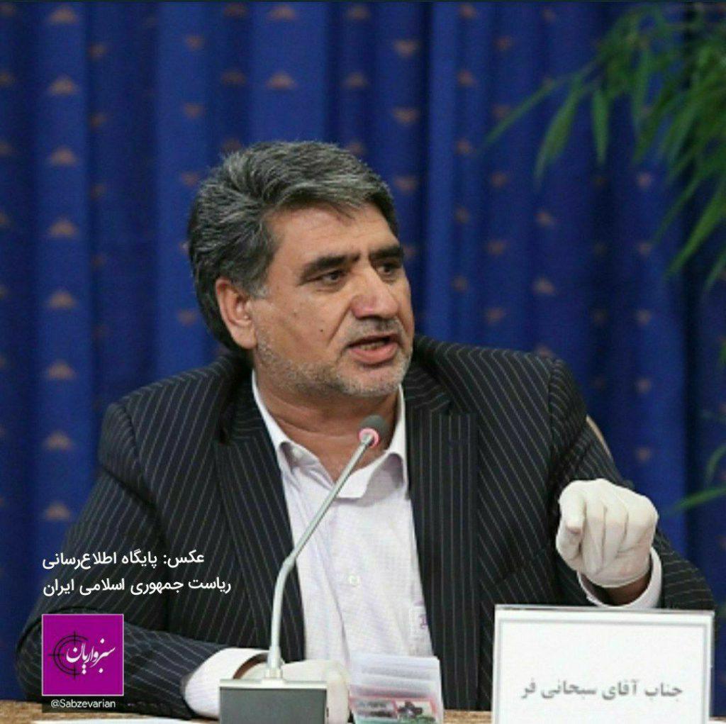 سبحانیفر خطاب به روحانی: اشکال اساسی دولت در بازگو نکردن اقداماتی است که انجام میدهد