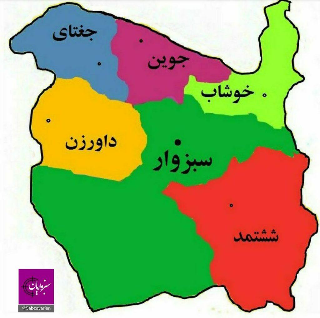 سبحانیفر: موضوع تشکیل استان در مرکز پژوهشهای مجلس در حال بررسی است