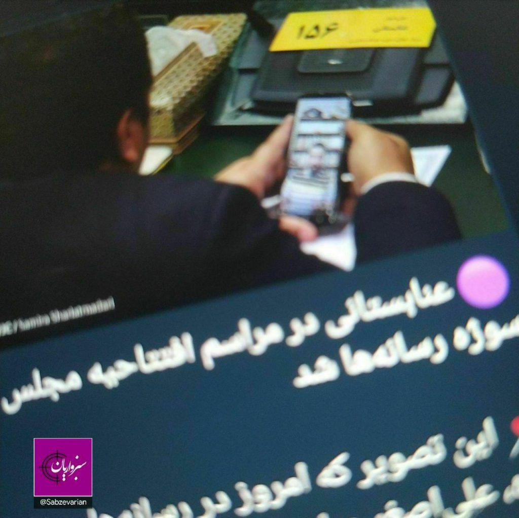 عنابستانی انتشار تصویر امروزش را «شیطنت ناجوانمردانه رسانهای» دانست
