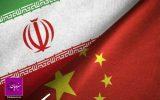 نمایندگان سبزوار درباره قرارداد ایران و چین چه گفتند؟