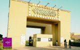 دانشگاه حکیم سبزواری در یک رتبهبندی جهانی بالاتر از ۸ دانشگاه جامع مرکز استان