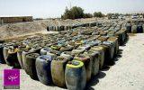 ۹ هزار و ۵۰۰ لیتر سوخت قاچاق در داورزن کشف شد