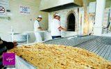 فروش آرد در نانواییهای مزینان ممنوع شد