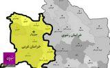 کمپین «ارتقاء غرب خراسان به استان» در یک خبرگزاری هزار امضا جمع کرد