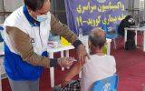 فعال شدن سومین مرکز تجمیعی واکسیناسیون کرونا در دیار سربداران